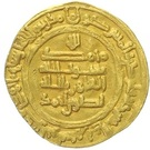 Dinar - Nasr II b. Ahmad – revers