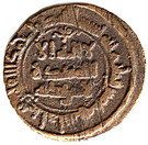 Fals - Nasr II b. Ahmad – avers