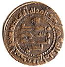 Fals - Nasr II b. Ahmad – revers