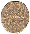 Fals - Nasr I b. Ahmad – avers