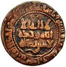 Fals - Mansur I ibn Nuh – avers