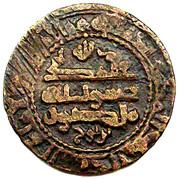 Fals - Mansur I ibn Nuh – revers