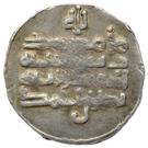 Dirham - Nasr II b. Ahmad (al-Shash mint) – revers