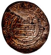 Dirham - Ahmad b. Isma'il (al-Shash mint) – avers