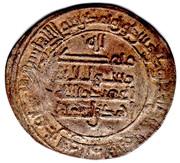 Dirham - Ahmad b. Isma'il (al-Shash mint) – revers