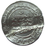 Dirham - Nasr II b. Ahmad – revers