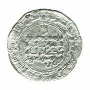 Dirham - Nuh III b. Mansur (al-Shash mint) – revers