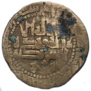 Fals - Nasr I b. Ahmad (al-Shash mint) – avers