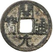 1 Cash (Kaiyuan imitation; Samarqand) – avers