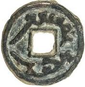 1 Cash - Gurak (Samarqand) – avers