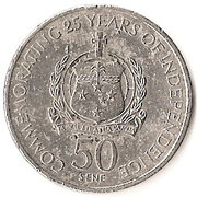 50 sene (indépendance) – revers