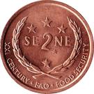 2 sene (FAO) – revers