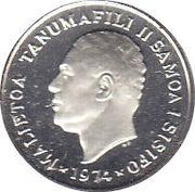 1 sene - Malietoa Tanumafili II – avers