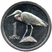 1 Sene (Bird) – revers