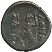 Bronze Æ18 – revers