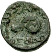 Bronze Æ12 (Samothrace) – revers