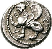 Didrachm (Samothrace) – avers