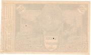 50 Heller (St. Georgen am Walde) -  revers