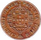 40 Reis - João VI (Bahia mint) – revers