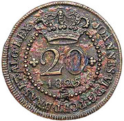"20 Réis - Pedro V  (Contremarque ""petite couronne"") – avers"