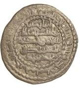 Dirham - Muqatil - 1039-1054 AD (Taifa of Tortosa) – avers