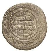 Dirham - Muqatil - 1039-1054 AD (Taifa of Tortosa) – revers