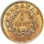 ¼ cent - James Brooke Rajah – revers