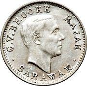 5 cents - Charles V. Brooke Rajah – avers