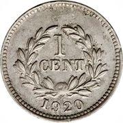 1 cent - Charles V. Brooke Rajah – revers