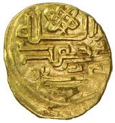 1/2 Mithqal - temp. 'Ali Mu'ayyad - 1362-1384 AD – avers