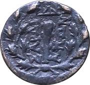 Bronze grec demi unité Sardes Lydie – revers
