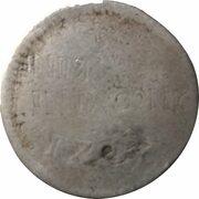 1 Reale - Victorio Amedeo III – revers