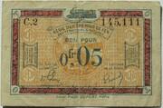 5 centimes - Régie des Chemin de Fer en Territoires Occupés – avers