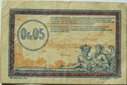 5 centimes - Régie des Chemin de Fer en Territoires Occupés – revers
