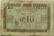 10 centimes - Régie des Chemin de Fer en Territoires Occupés – avers