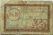 10 centimes - Régie des Chemin de Fer en Territoires Occupés – revers
