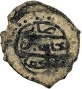 Mangir - Sar Khan ibn Ishaq – avers