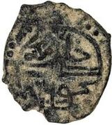 Mangir - Sar Khan ibn Ishaq -  revers