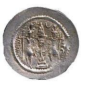 Drachm - Khusru I - 531-579 AD (type II/1) -  revers