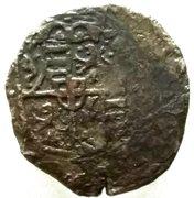 1 Soldo - Emanuele-Filiberto (4ème type) – avers