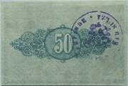 50 Pfennig (Bad Sulza) – revers