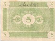 5 Pfennig (Stadtlengsfeld) – revers