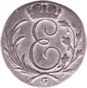 6 Kreuzer - Ernst I – avers