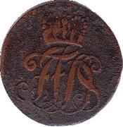 1 pfennig Franz Josias – avers