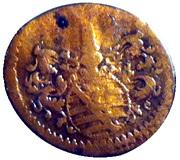 1 Heller - Friedrich III – avers