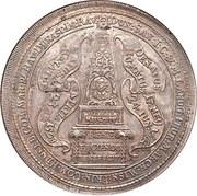 1 Thaler - Wilhelm IV (Mort de Wilhelm IV) – avers