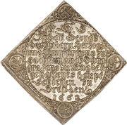 1 Thaler - Johann Georg II – revers