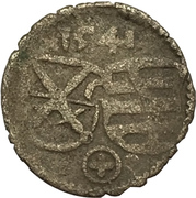 1 Pfennig - Johann Friedrich I. and Heinrich – avers