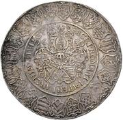 4 Thaler - Johann georg I. (Peace) – revers