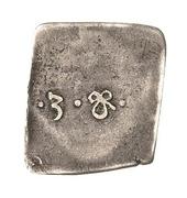 3 Groschen - Johann Friedrich II. (Klippe; Siege coinage) – revers
